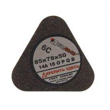 Сегмент шлифовальный МШМ 6С 85х78х50 мм 54C 20 O,P,Q 100СТ В средний с гайкой с341770