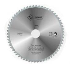 Пила диск 450х50х40Т твердосплавные пластины дерево ЭНКОР 48602