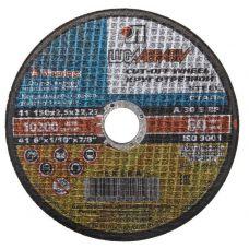 Круг абразивный отрезной 150х2,5х22 мм 30А ЛУГА по металлу с2779