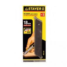 Лезвия для ножа пистолетного 18 мм упаковка 5 шт STAYER 0915-S5