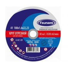 Круг абразивный отрезной 180х1,6х22 мм 40А S BF TSUNAMI по металлу и нержавейке D16101801622000