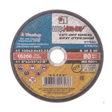 Круг абразивный отрезной 150х2х22 мм 36А Луга по металлу с4149