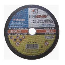 Круг абразивный отрезной 180х1,6х22 мм 40А ЛУГА по металлу нерж сталь с4448