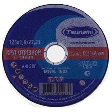 Круг абразивный отрезной 125х1,6х22 мм 40А S BF TSUNAMI по металлу и нержавейке D16101251722000