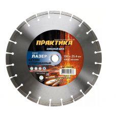 Диск алмазный 350х25,4 мм Лазер-45-Бетон армированный ПРАКТИКА