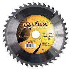 Пила диск 400х50х3,8х40Т твердосплавные пластины дерево ПРАКТИКА 030-573