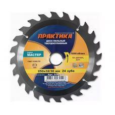 Пила диск 250х32/30х24Т твердосплавные пластины дерево ПРАКТИКА 030-498