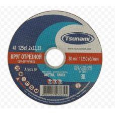 Круг абразивный отрезной 125х1,2х22 мм 54А S BF TSUNAMI по металлу и нержавейке D16101251322000