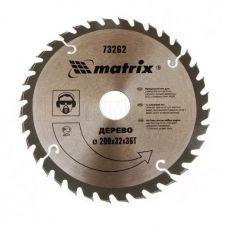 Пила диск 200х32х36Т твердосплавные пластины дерево MATRIX 73262