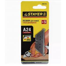 Лезвия для ножа трапециевидные 19 мм упаковка 5 шт STAYER 0925-S5