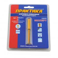 Коронка алмазная по керамограниту диаметр 6 мм ПРАКТИКА 035-011