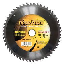 Пила диск 450х50х52Т твердосплавные пластины дерево ламинат ПРАКТИКА 030-597