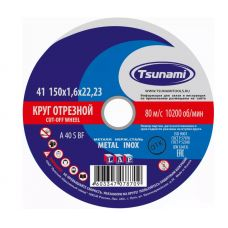 Круг абразивный отрезной 150х1,6х22 мм 40А S BF TSUNAMI по металлу и нержавейке D16101501622000