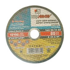 Круг абразивный отрезной 150х3,0х22 мм 14А Луга по металлу