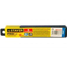 Лезвия для ножа пистолетного 18 мм упаковка 10 шт STAYER 0915-S10