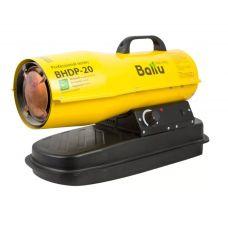 Тепловая пушка BALLU BHDP-20 дизельная мощность 20 кВт BHDP-20