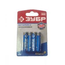 Батарейка тип AAA мизинчиковые 1,5 В ЗУБР TURBO-MAX упаковка 4 шт 59203-4С