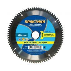 Пила диск 250х30/32х80Т твердосплавные пластины ламинат ПРАКТИКА 032-270