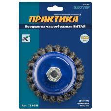 Щетка чашка 100 мм/М14 плетеная сталь ПРАКТИКА 773-293