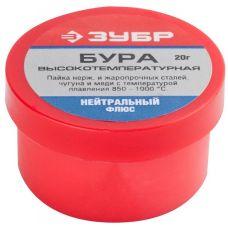 Флюс для пайки Бура 20 грамм ЗУБР 55476-020