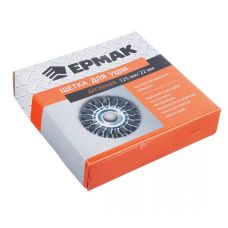 Щетка дисковая 125х22 мм плетеная сталь ЕРМАК 656-050