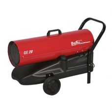 Тепловая пушка дизельная 20 кВт GE 20 BALLU-BIEMMEDUE HC-1052926