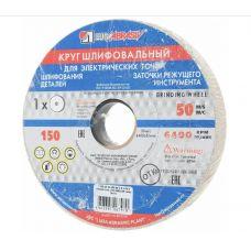 Круг абразивный шлифовальный 1 150х20х32 мм 25АF60 K V 35m/s B