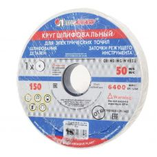 Круг абразивный шлифовальный 1 400х50х127 мм 25А F60 K V 50m/sB