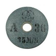 Круг абразивный шлифовальный 1 150х20х32 мм С36 для Т-150/250 ИНТЕРСКОЛ