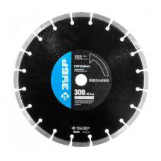 Диск алмазный 300х25,4 мм по бетону ПРОФИ ЗУБР 36665-300