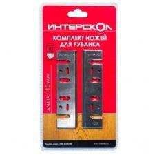 Ножи к электрическому рубанку ИНТЕРСКОЛ быстрорежущие 110 мм комплект 2 шт