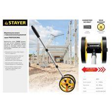 Мерительное колесо STAYER диаметр 160 мм сдвоенное