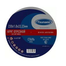 Круг абразивный отрезной 230х1,8х22 мм А40 R/S BF TSUNAMI по металлу и нержавейке D16102301822000