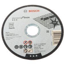 Круг абразивный отрезной 125х1 мм прямой BOSCH 2608603171