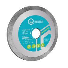 Диск алмазный 180х25,4 мм сплошной для плиткореза ЦИ 23-3-25-180 (0228)