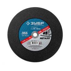 Круг абразивный отрезной 355х3,0х25,4 мм ЗУБР Профи металл 36201-355-3.0