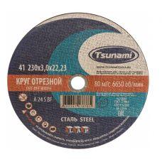 Круг абразивный отрезной 230х3,0х22 мм A 24 R/S BF L TSUNAMI D16102303022000