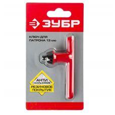 Ключ к сверлильному патрону ПС-13 ЗУБР 2909-13_z02