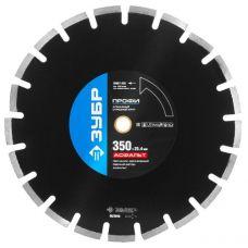 Диск алмазный 350х25,4 мм по асфальту ЗУБР ПРОФИ 36667-350