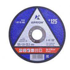 Круг абразивный отрезной 125х1,6х22 мм КРАТОН 1 07 02 002