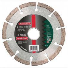 Диск алмазный 230х22,2 мм универс сегментный METABO 624310000