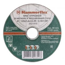 Круг абразивный отрезной 125х1,6х22 мм A40 S BF 232-014 HAMMER FLEX с86895
