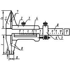 Штангенциркуль 300 ШЦ-2-300 0,05 с устройством точной установки рамки