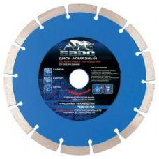Диск алмазный 150х22,2 мм сухая резка для УШМ БАРС