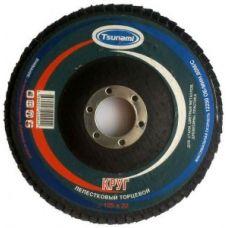 Круг лепестковый торцевой КЛТ 125х22 А80 (14А20/Р80)TSUNAMI