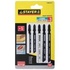 Пилки набор по металлу и дереву для эл лобзика Stayer хвостовик EU упаковка 5 шт