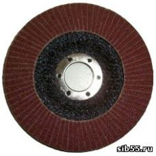 Круг лепестковый торцевой КЛТ 125х22 Р120 (№12) тип 1 Луга