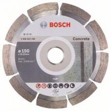 Диск алмазный 150х22,2 мм для УШМ ECO BOSCH