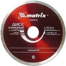 Диск алмазный 150х22,2 мм влажная резка для УШМ MATRIX