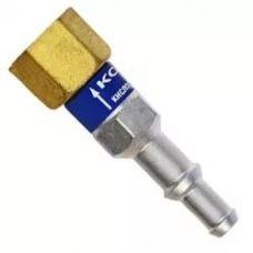 Клапан обратный КО К-20 кислородный